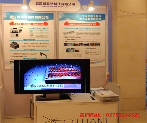 The world's first 100G optical module soldering solutions, and help the 5G network development of optical communication industry